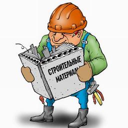 Качественные строительные услуги от АСК ТРИАН