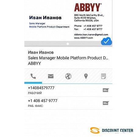Обновленный сканер визиток ABBYY Business Card Reader для